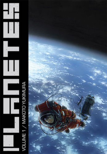 Planetes book cover